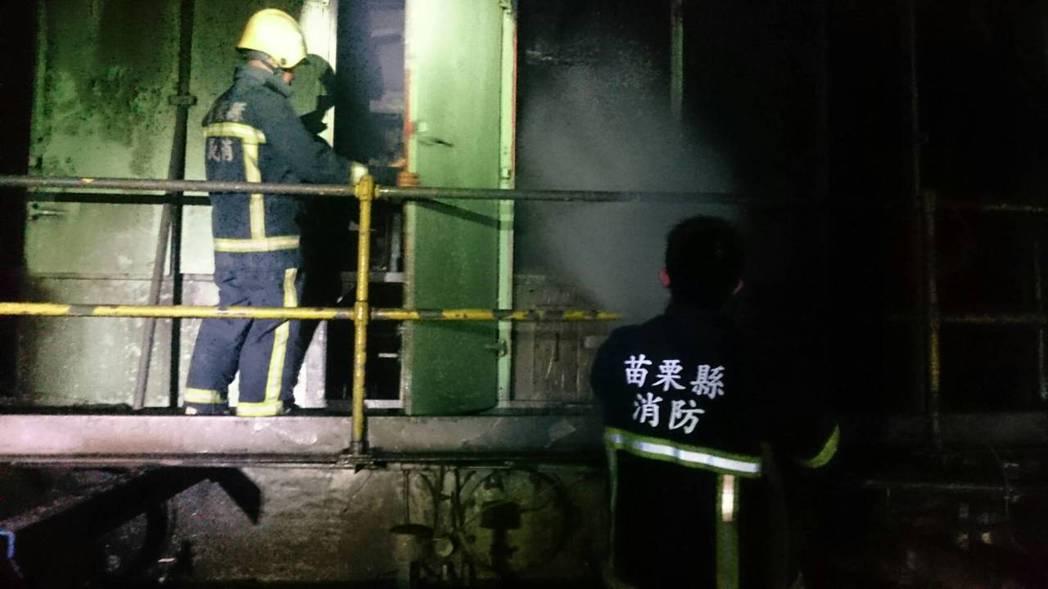 通霄火力發電廠除役的舊機組晚間發生火警,消防人員趕往灌救。圖/苗栗縣消防局提供