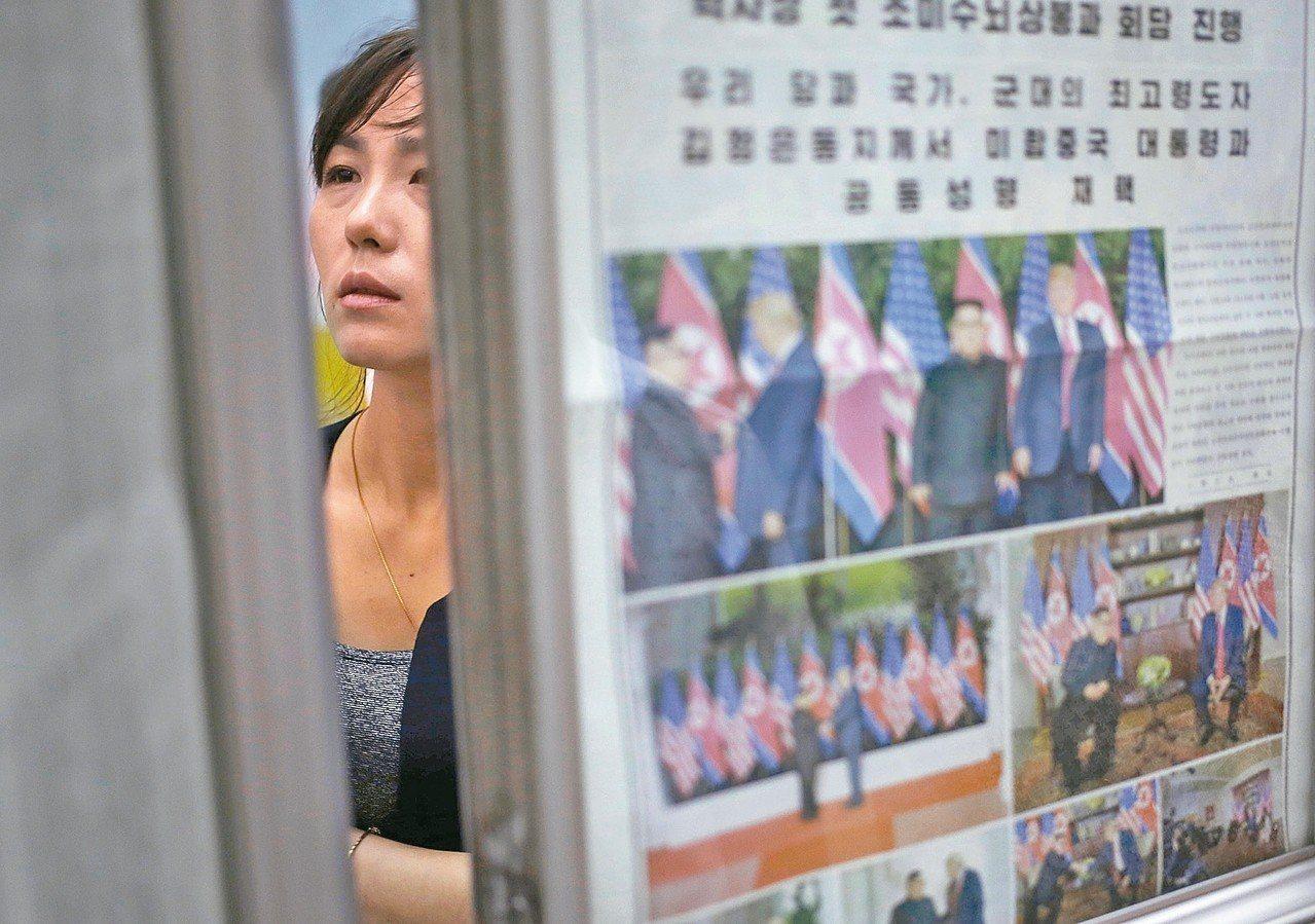 在北韓平壤的復興地鐵站,一名女子十三日仔細閱讀張貼的新聞。北韓官方報紙在頭版刊登...