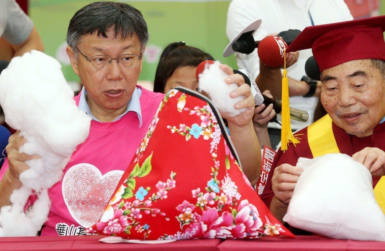 台北市長柯文哲(左)昨下午出席華山基金會關懷老人「相親『香』愛過端午」活動,與長...