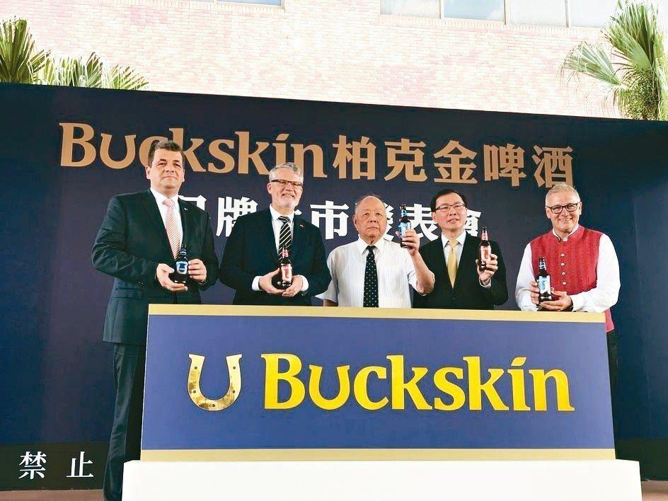 金車BUCKSKIN柏克金啤酒舉辦上市發表會,德國經濟辦事處處長Axel Lim...