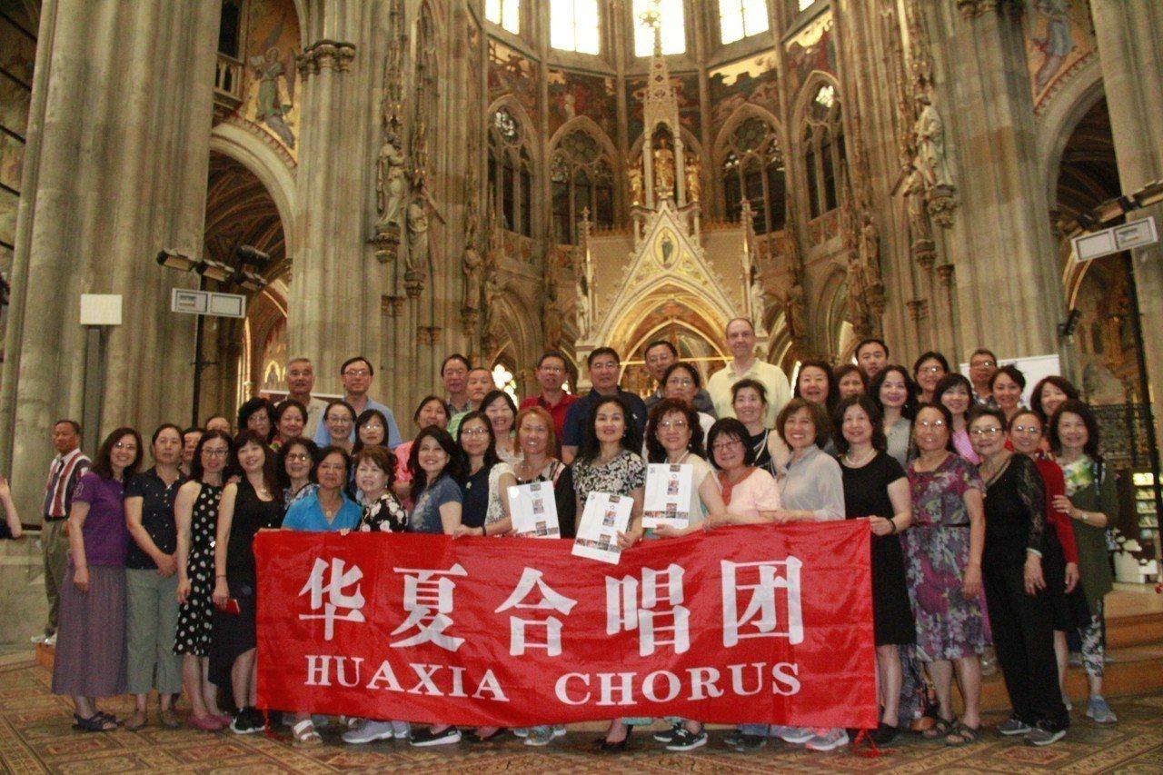 華夏合唱團,維也納國際合唱賽奪銀。 謝哲澍