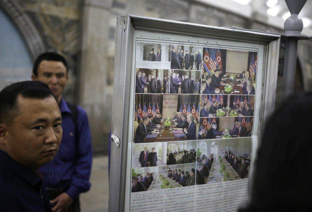 北韓官媒瞎扯,大肆報導川普將解除對北韓制裁;反之,人民日報僅登331字。 美聯社