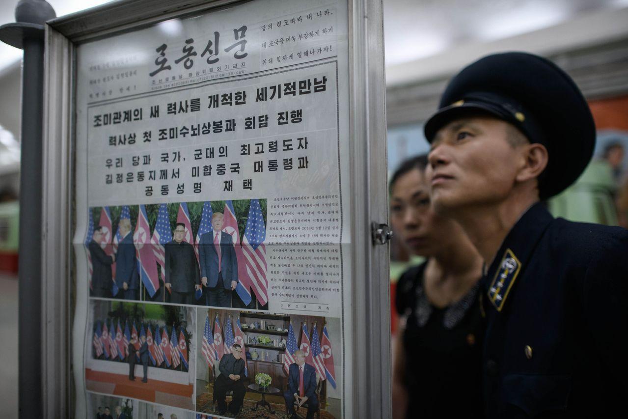 川普表示北韓不再是核威脅,龐培歐則說兩年半完成北韓裁核目標。 法新社