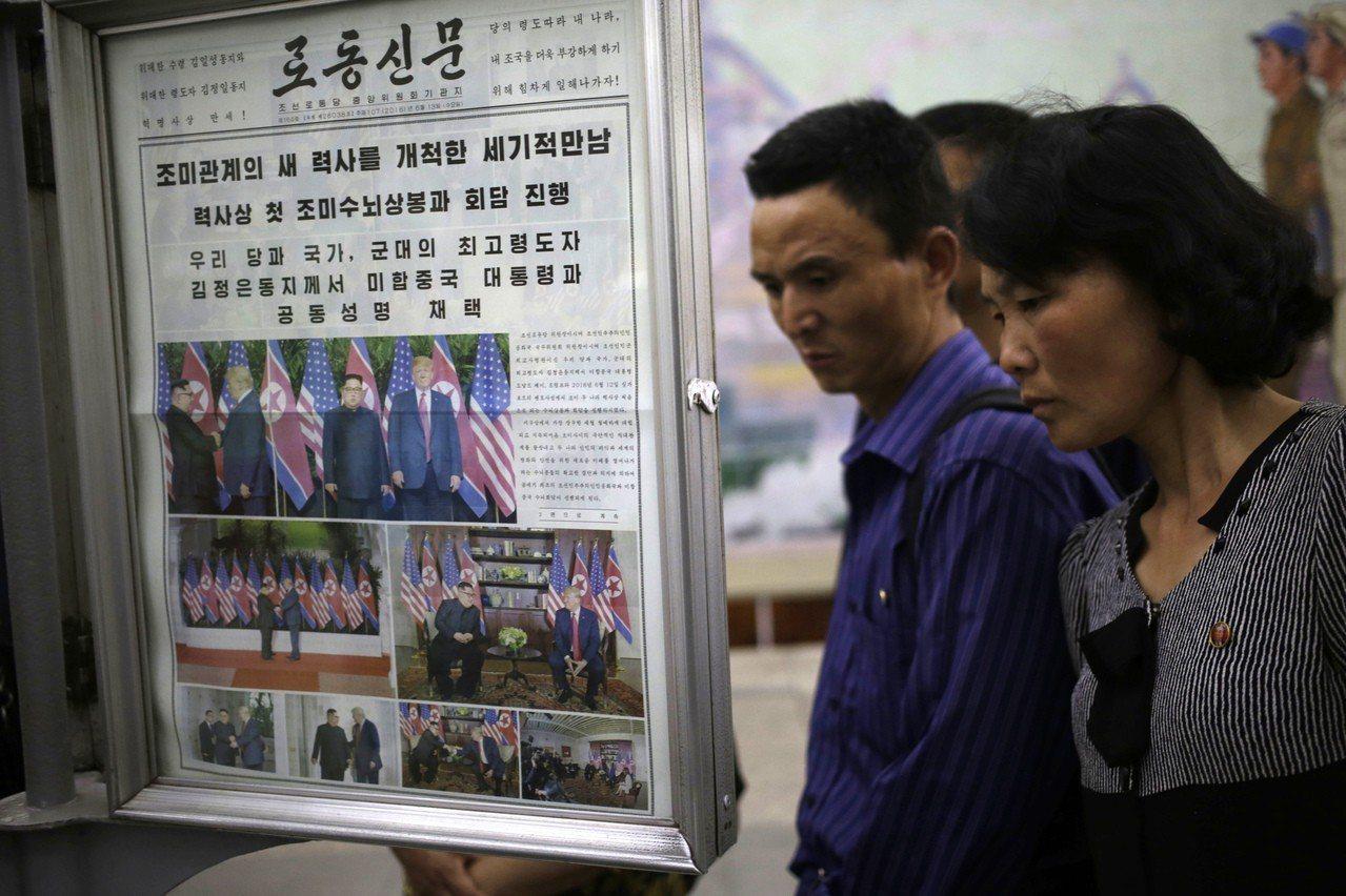 紐時表示川金會製造了亞洲盟國新的焦慮。 美聯社