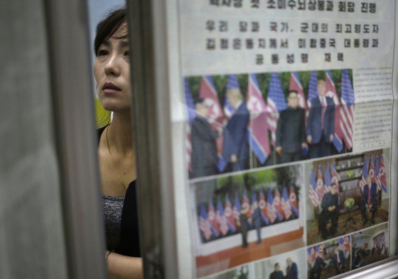 路透民調,51%國人認同川普處理北韓方式,但僅26%相信美朝將實現承諾。 美聯社