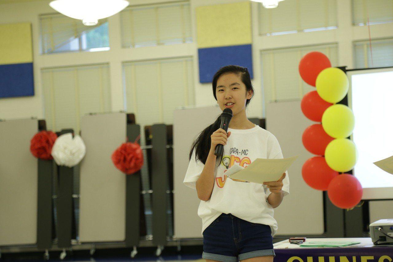 CAPA-MC鼓勵華裔投入社區服務,10華生獲獎。 羅曉媛