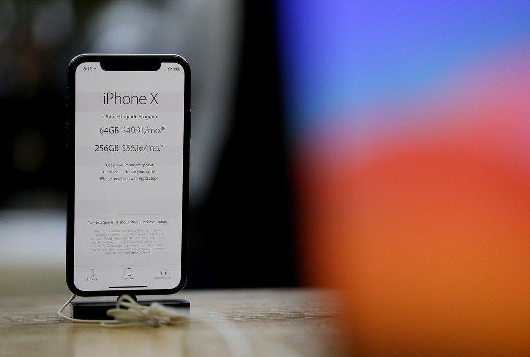 圖為iPhone X。 美聯社