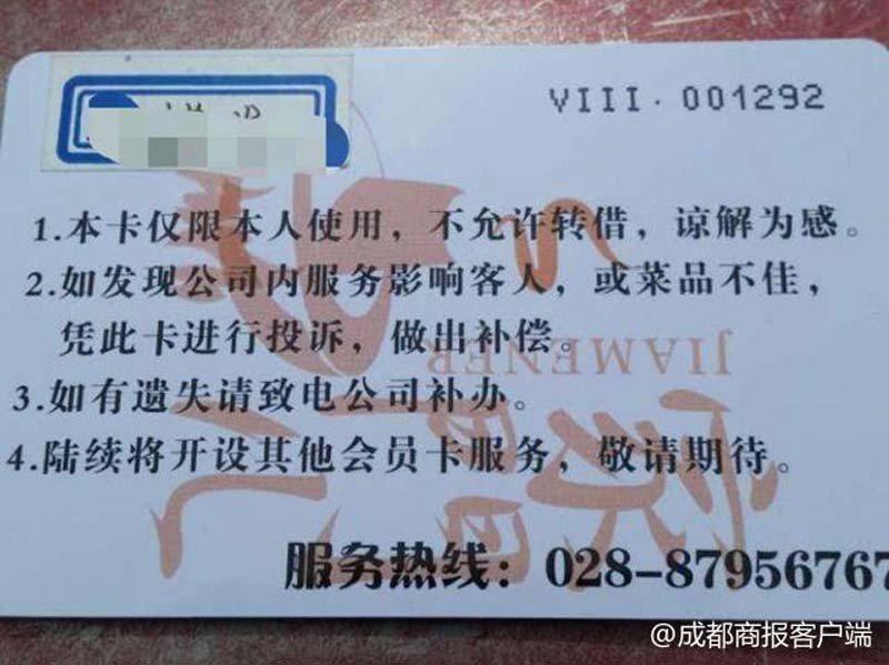 大陸一家火鍋店推出辦卡吃到飽,不到1個月老闆宣布店家倒閉。圖片來源/成都商報