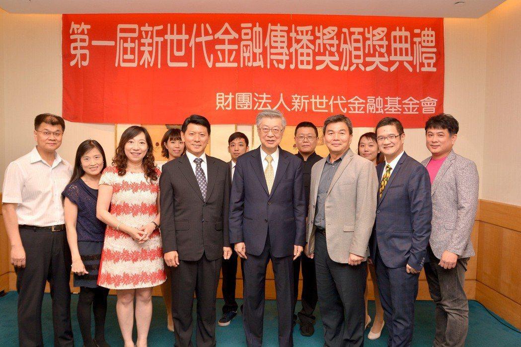 新世代金融基金會董事長陳冲(右四)與正聲得獎團隊合影