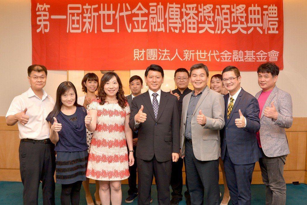 正聲廣播公司劉本善董事長(中)、陳榮明總經理(右三)率正聲團隊前往領獎