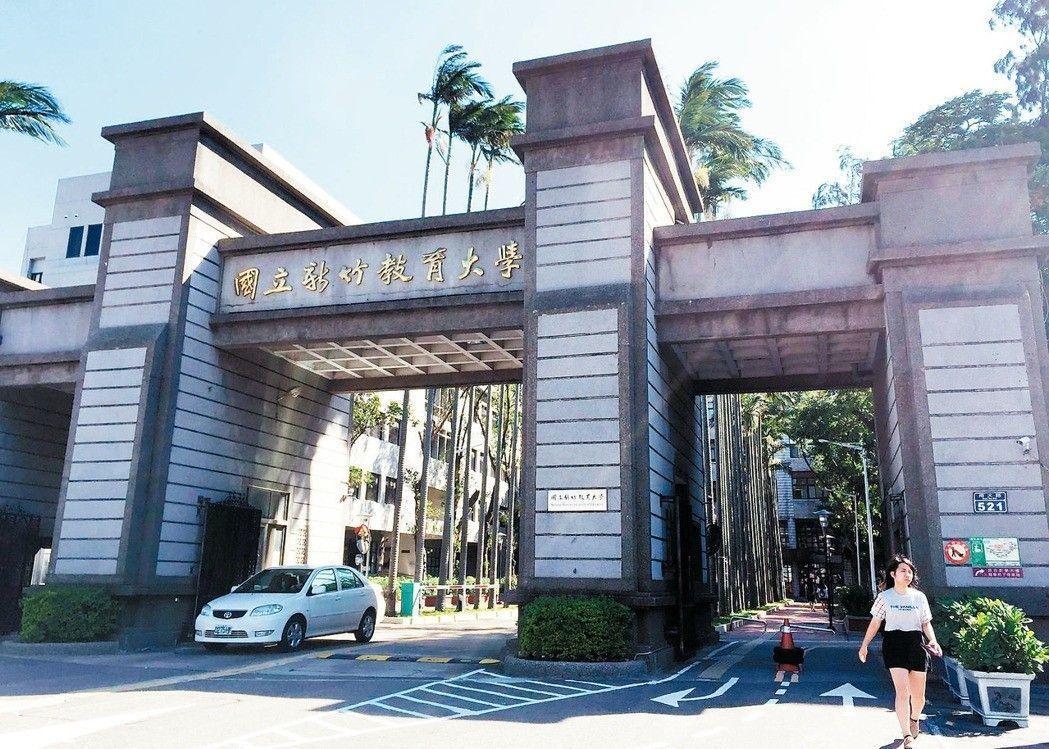 (原)新竹教育大學正門,現為清華大學南大校區 圖片來源/聯合報系
