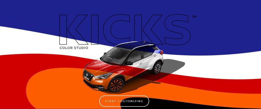Nissan為Kicks推出客製化配色服務。 摘自北美Nissan官網