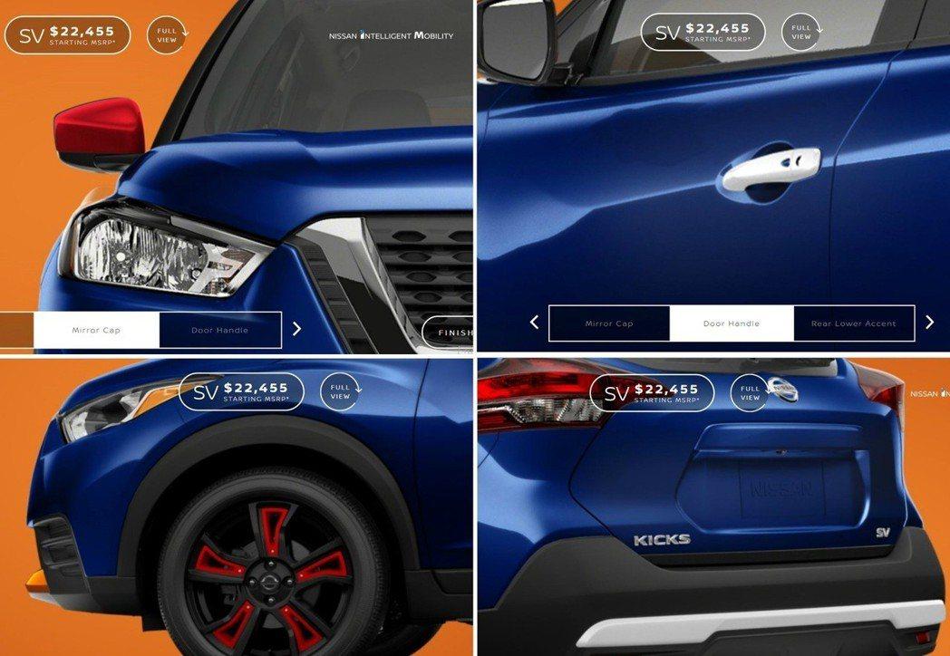 消費者可以先至北美Nissan官網進行配色模擬實驗。 摘自北美Nissan官網