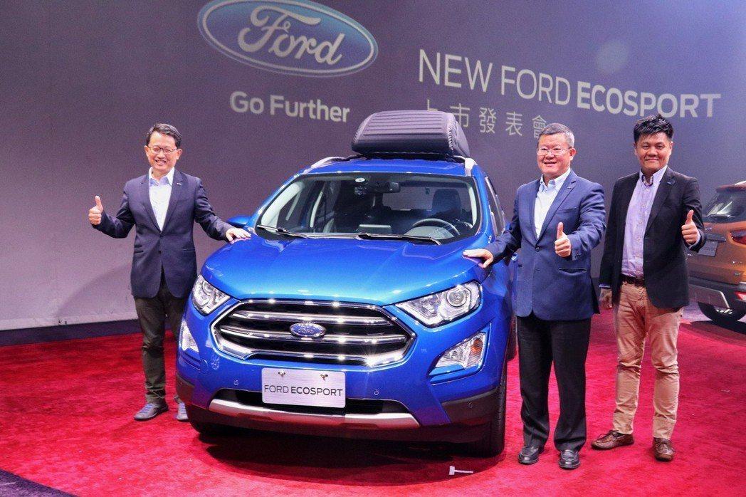 Ford發表都會輕休旅EcoSport,兩種動力車型售價分別為69.9萬及79.9萬元。 記者陳威任/攝影