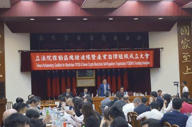 圖2:5月22日,台灣區塊鏈產業自律組織在立法院成立 (照片來源:立委許毓仁臉書...