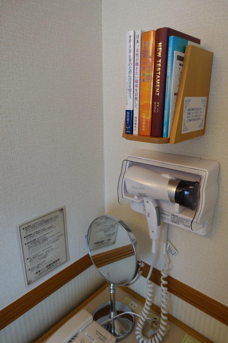 吹風機設置不在浴室內喔 圖文來自於:TripPlus