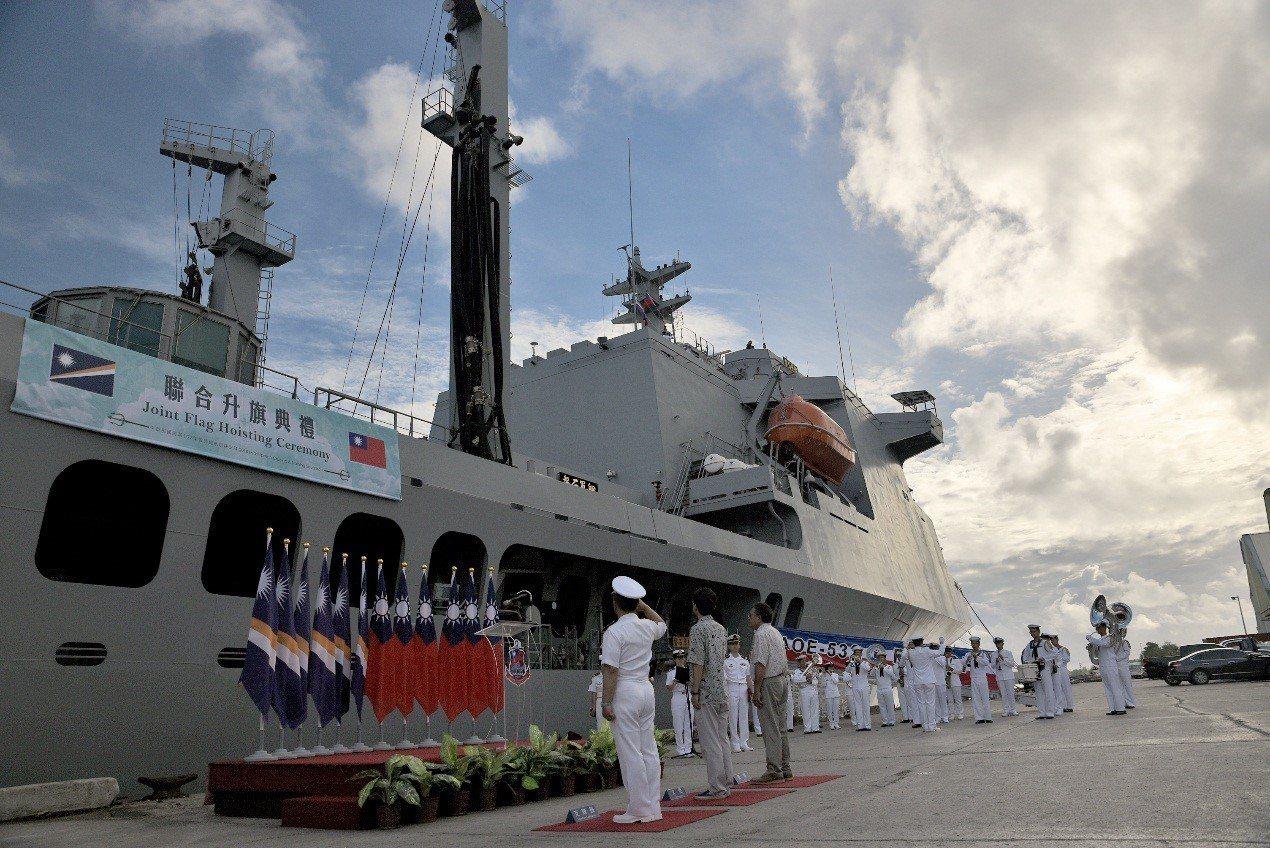 敦睦艦隊在馬紹爾舉行聯合升旗。圖/駐馬紹爾大使館網站