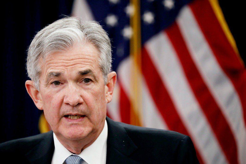 Fed主席鮑威爾。(圖/路透)