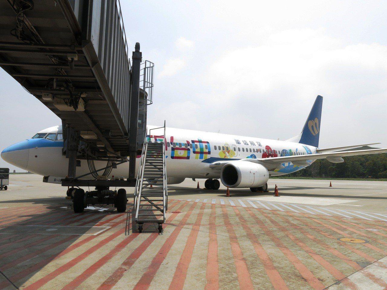 華信航空台中.東京航線今天上午正式首航,未來將一周7班天天直飛日本東京。圖/華信...