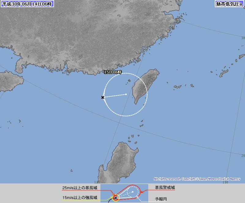 有一熱帶性低氣壓在鵝鑾鼻西南西方300公里的海面上,向東北東移動,時速15公里。...