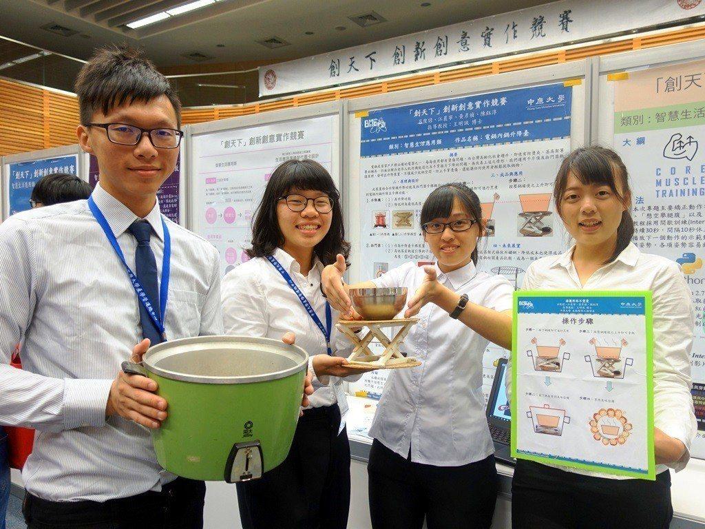 中原醫工系二年級學生開發電鍋「內鍋升降台」讓鍋子拿取更方便。圖/中原大學提供