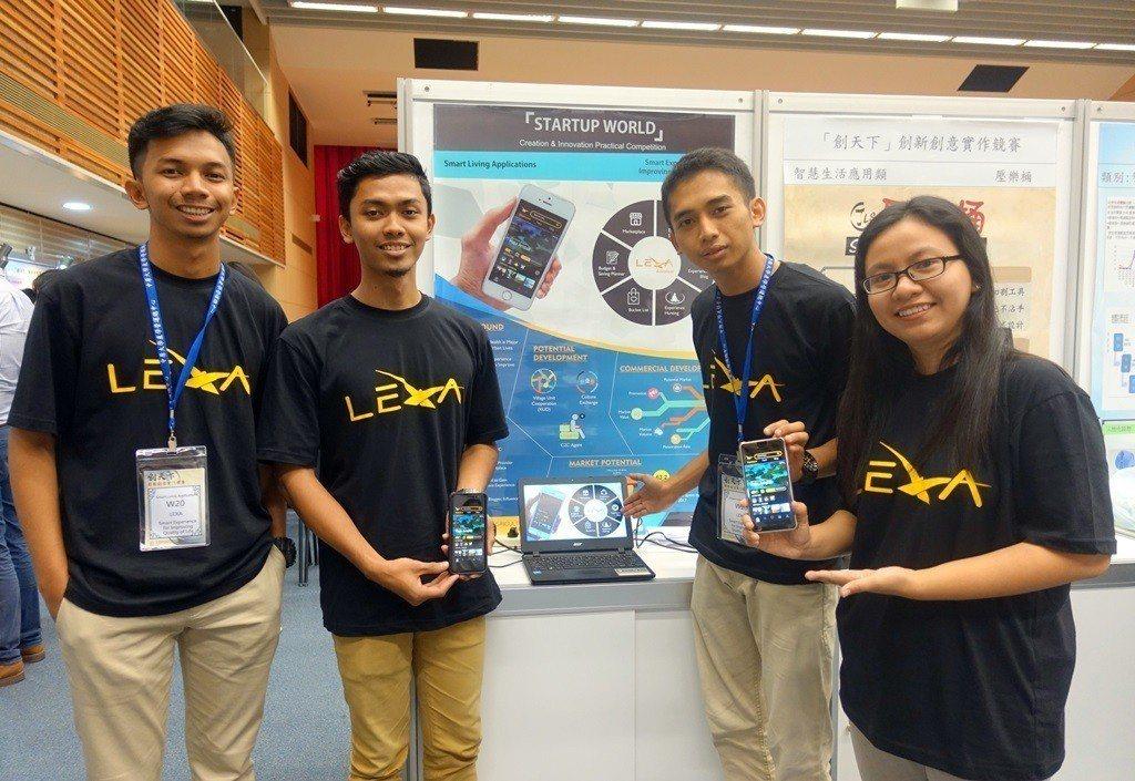 印尼茂物農業大學團隊也參加中原大學「創天下」競賽,以故事分享及社交平台作品。圖/...