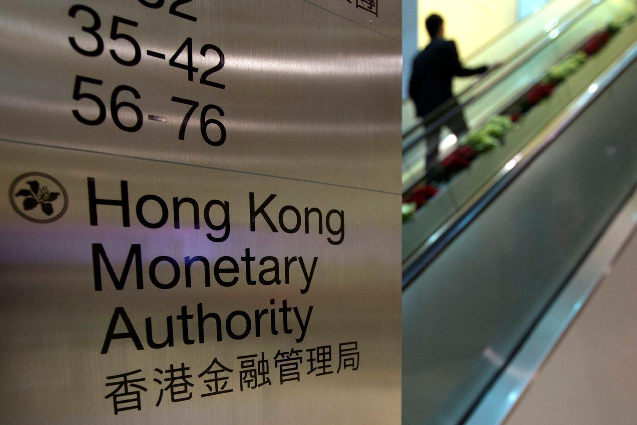 香港金融管理局。路透