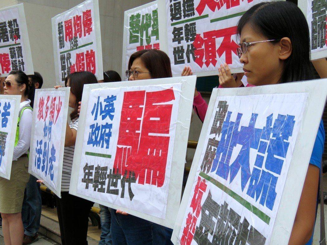 圖為去年新制教師聯盟在立法院前抗議,控訴年改對年輕教師是一場騙局。 報系資料照