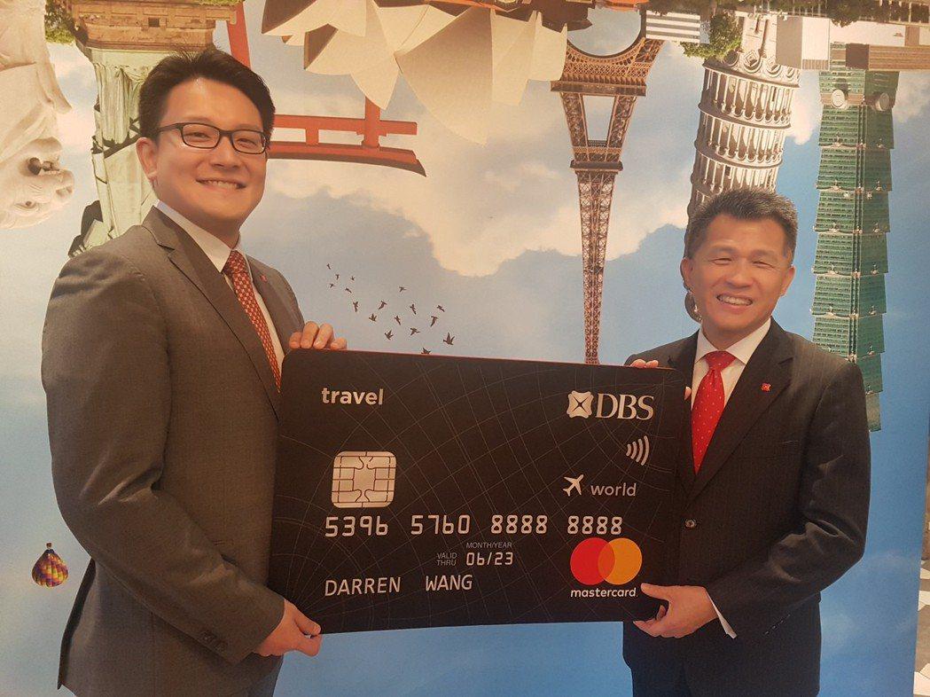 星展銀行(台灣)今天宣布,推出「星展飛行世界卡」。圖右為星展銀消費金融處處長孫可...