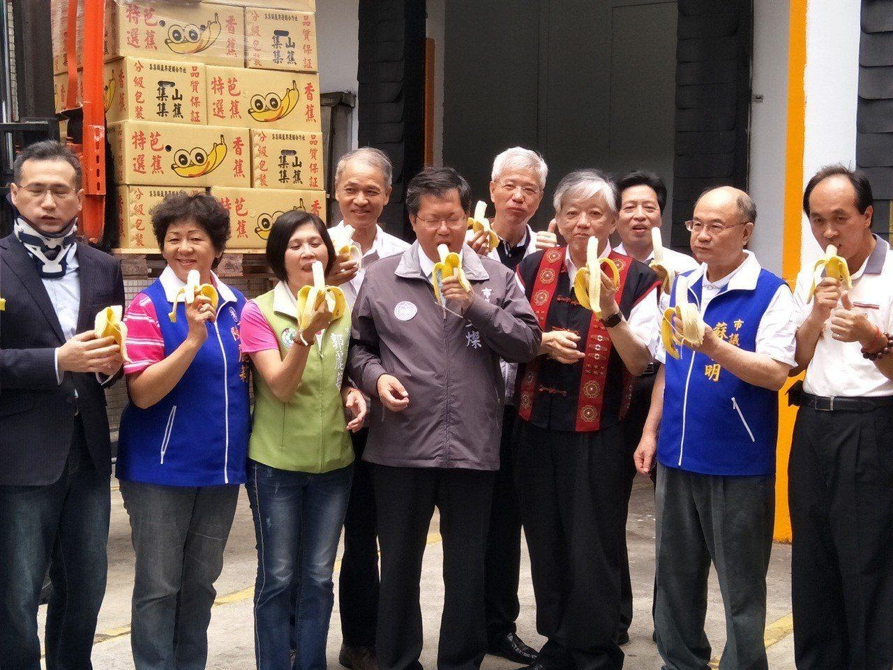 義美食品「力挺台灣農民」,桃園市長鄭文燦(左五)及立委民代現場吃香蕉力挺。記者曾...