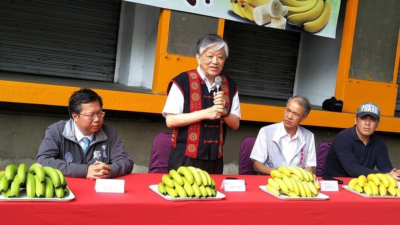 義美食品總經理高志明(左二)採購200公噸香蕉「力挺台灣農民」,桃園市長鄭文燦(...