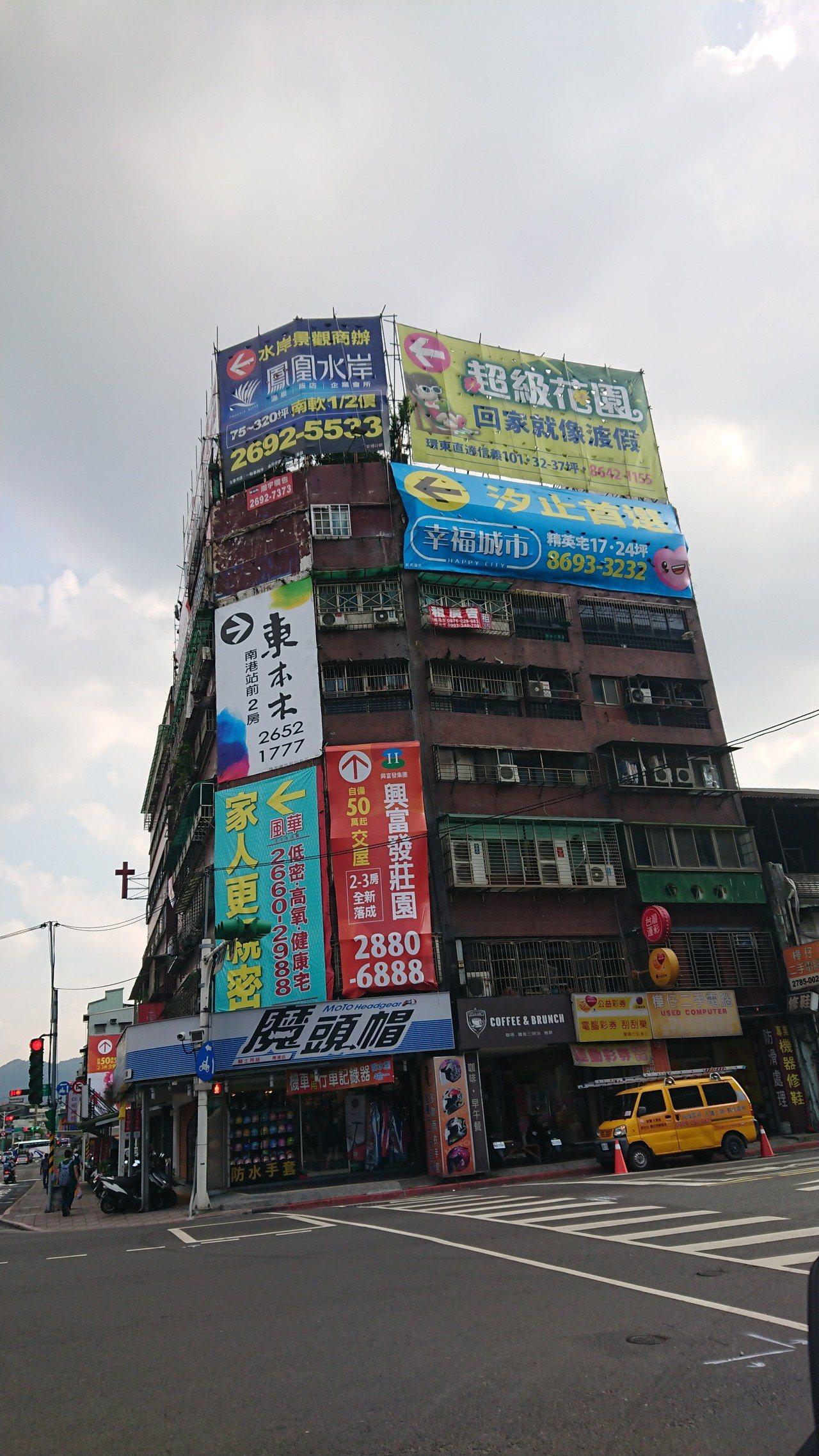 據住展雜誌統計,今年1到5月,北台灣新成屋、預售屋建案可售戶數累積至25,116...