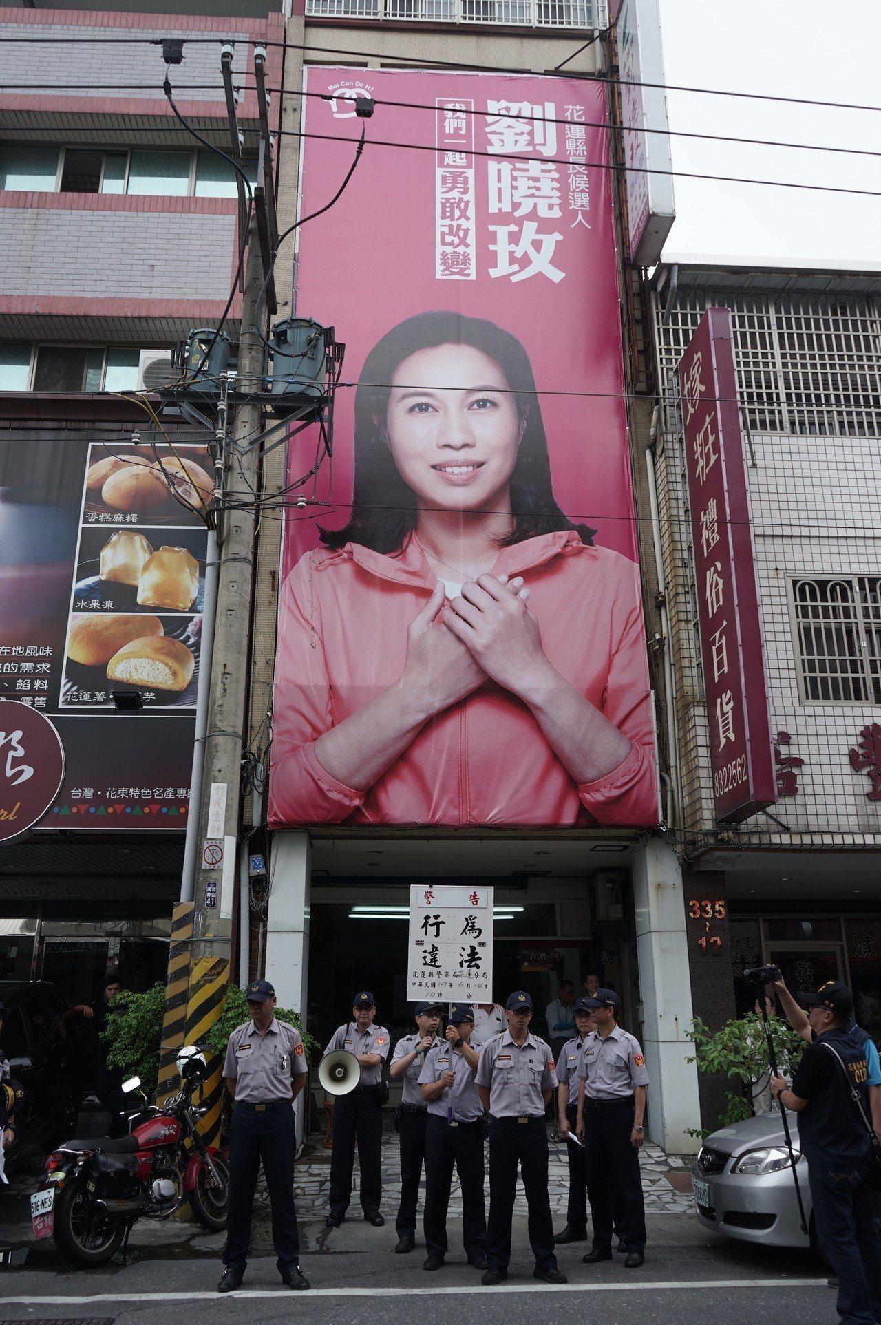 警方舉牌警告。記者王燕華/攝影