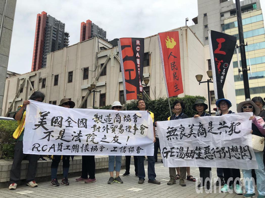 台灣RCA工人「法庭之友」、員工關懷協會、工作傷害受傷人協會今日在美國在台協會外...