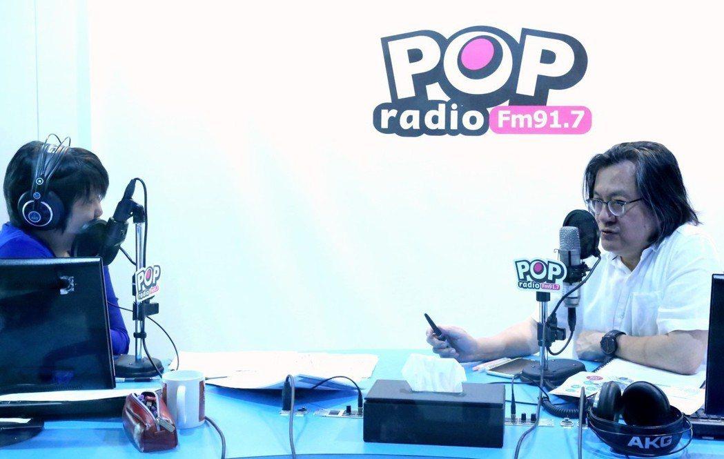 台北市都發局長林洲民今天接受電台專訪。圖/POP Radio提供