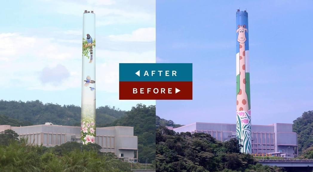 台北市長柯文哲在臉書上宣布台灣藍鵲將取代長頸鹿。 圖擷自柯文哲臉書