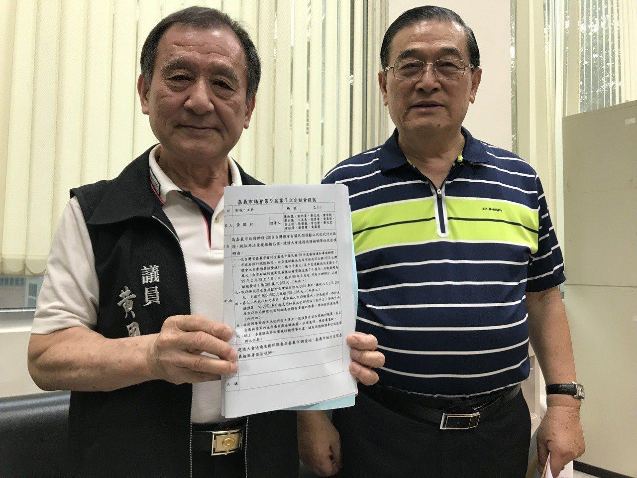 嘉義市議員黃國村(左)針對2010年市府辦理台灣燈會疑似非法重複核銷及LED燈採...