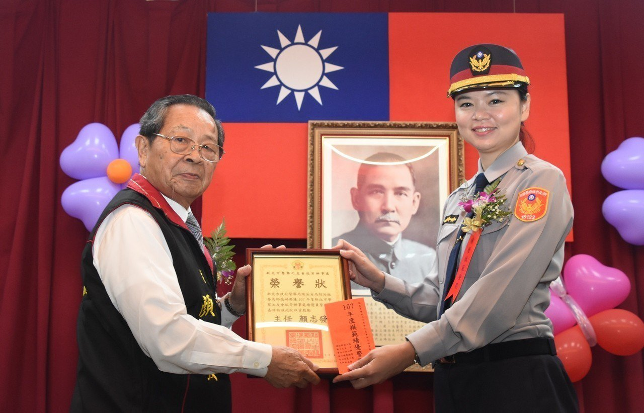 拿過紫馨獎的家庭暴力防治官邱筱婷,今天受表揚。圖/瑞芳警分局提供