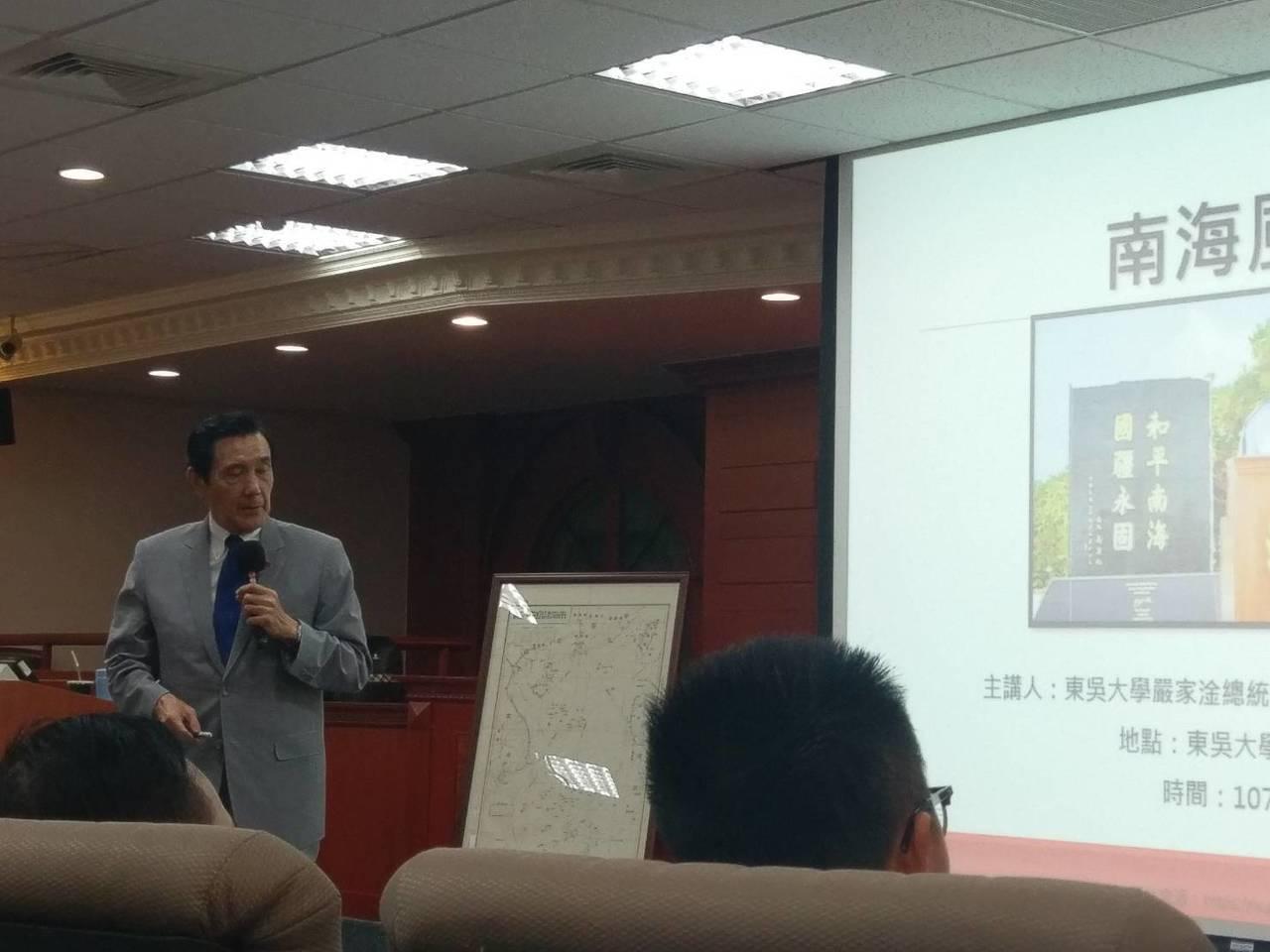 馬英九今天以嚴家淦法學講座教授身分,在東吳大學演講。記者徐偉真/攝影