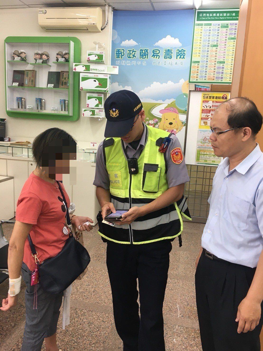 女子疑陷網路交友詐騙案,到郵局要匯美金,警方、行員機警阻止。圖/警方提供
