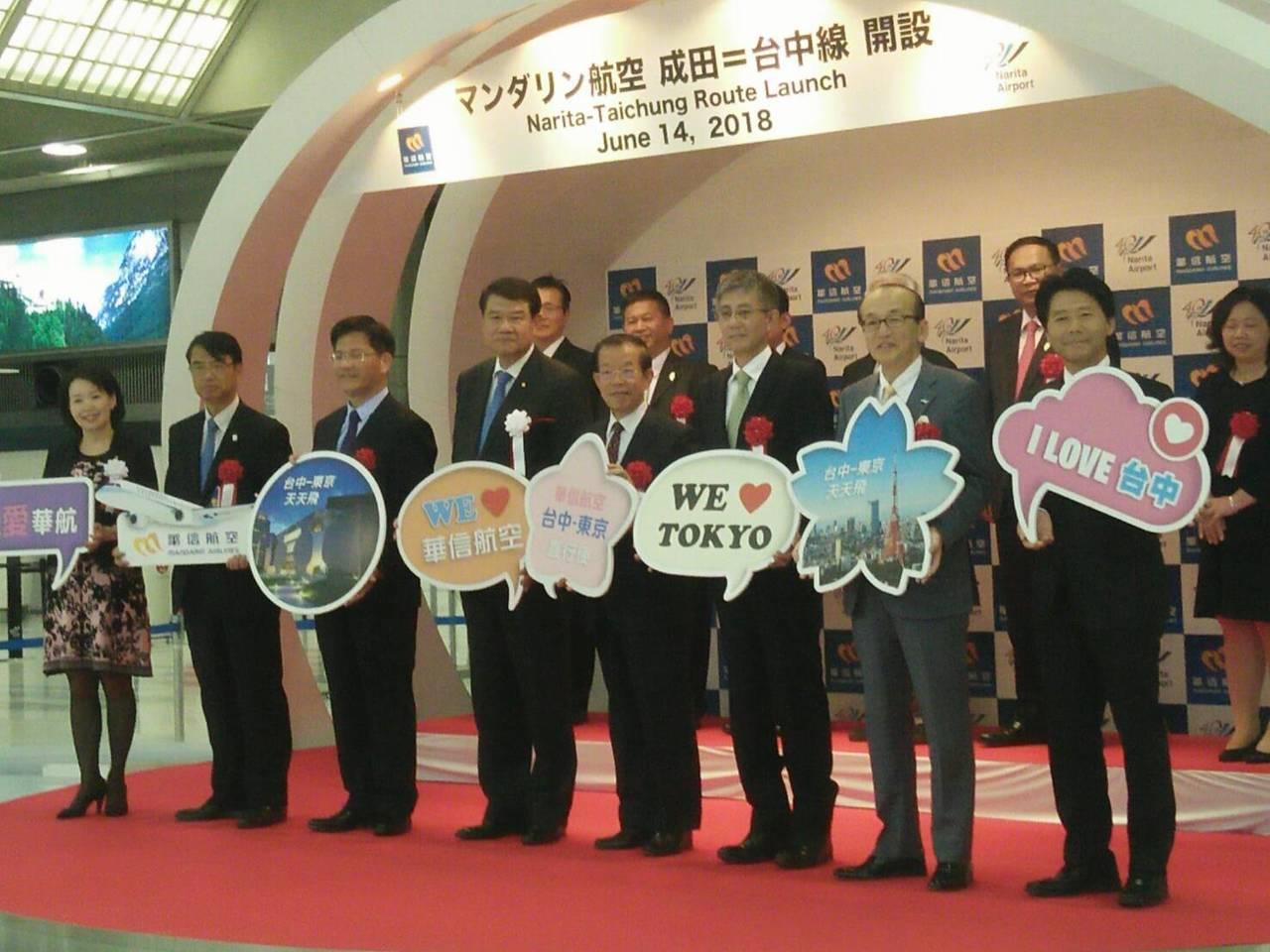 「台灣台中─日本東京」的第一班直航機人今起開航,市長林佳龍等人搭首航班機,飛抵日...