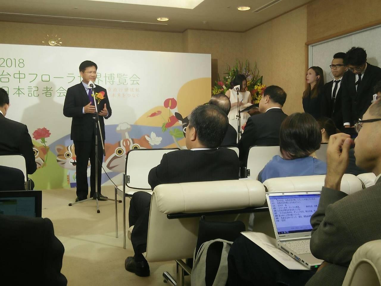 林佳龍市長(中)飛抵日本成田機場舉辦花博宣傳記者會,接受日媒提問。記者張明慧/攝...