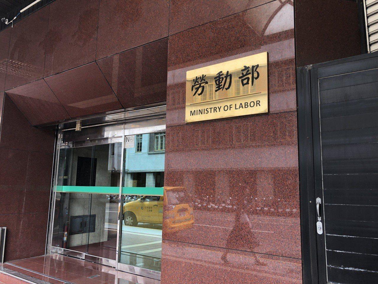 勞動部今日下午召開勞動基準諮詢會議,將審查提案七休一例外的行業。記者陳妍霖/攝影