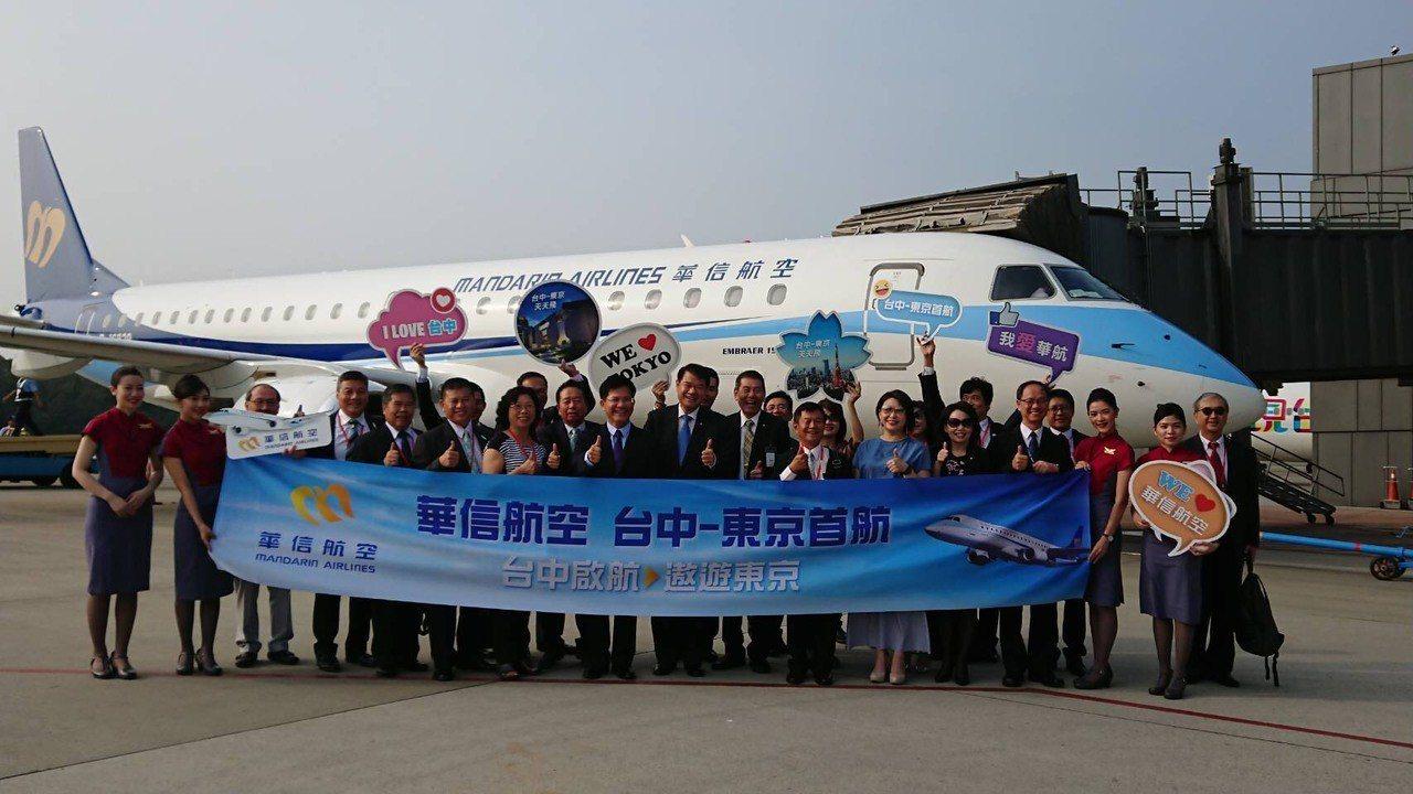 台中市長林佳龍率團首航東京。圖/市府觀光局提供