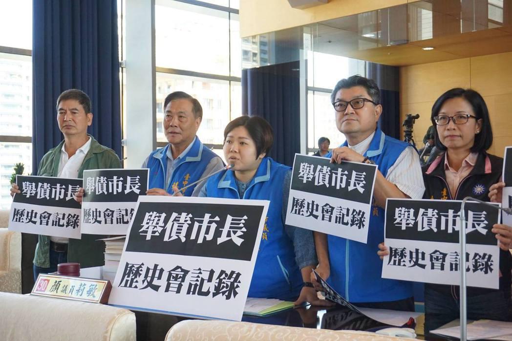 台中市國民黨議員曾在議會批市府舉債會留下記錄。圖/國民黨團提供