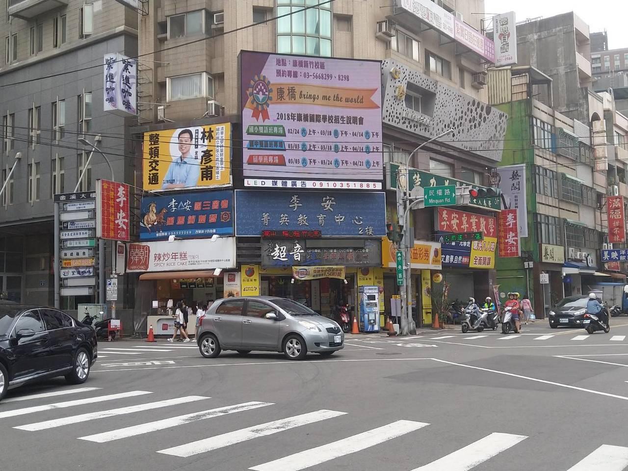 時代力量新竹市北區市議員參選人林彥甫是清華大學校友,在巨城購物中心附近掛上廣告看...