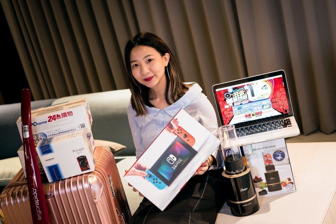 PChome24h購物即日起至6月23日推出年中慶加碼活動,全站超過200萬種商...