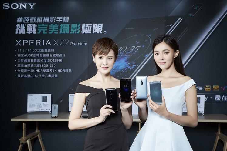Sony Xperia XZ2 Premium共有鉻黑、鉻銀兩色,預計7月下旬在...
