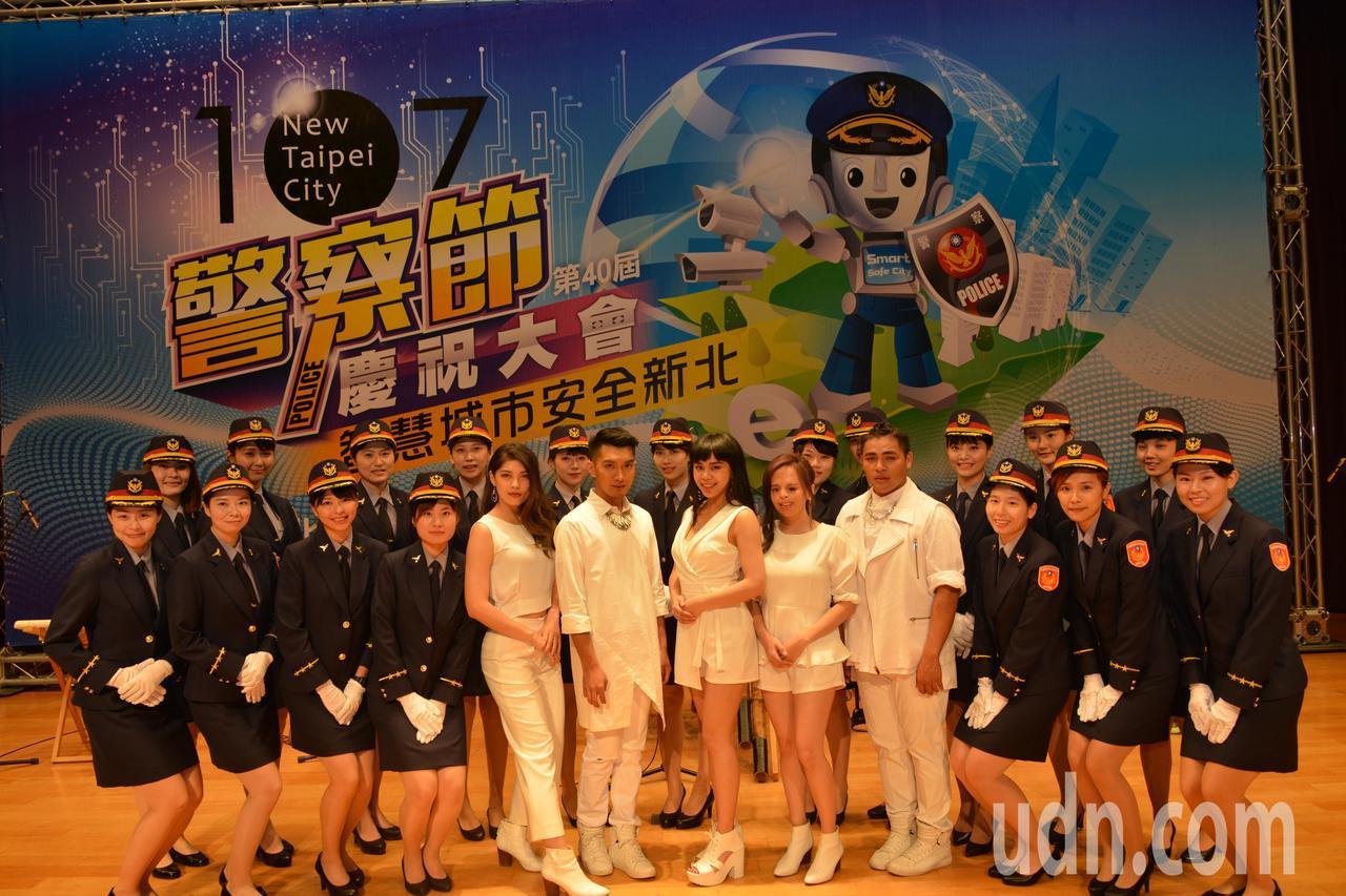新北市警察節慶祝大會,各分局動員18位贊禮警花亮麗登場。記者袁志豪/翻攝
