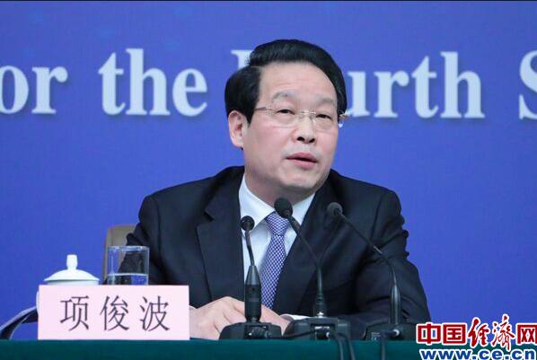 前保監會主席項俊波被控受賄當庭認罪。(中國經濟網)